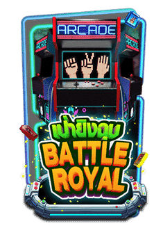 battle-royal-superslot