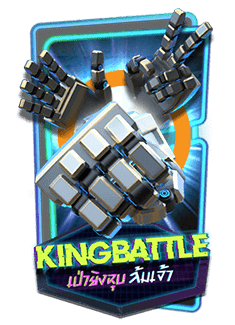 kingbattle-superslot